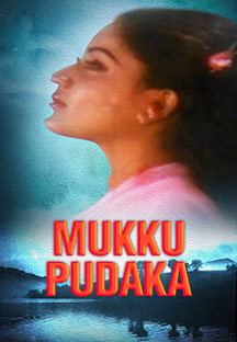 Watch Mukku Pudaka full movie Online - Eros Now