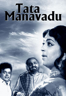 Watch Tata Manavadu full movie Online - Eros Now