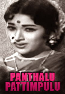 Watch Panthalu Pattimpulu full movie Online - Eros Now