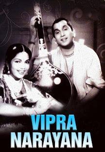 Vipra Narayana