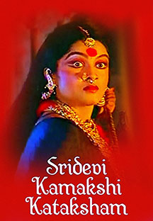 Watch Sridevi Kamakshi Kataksham full movie Online - Eros Now