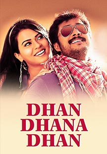 Watch Dhan Dhana Dhan full movie Online - Eros Now