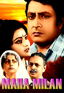 Watch Maha Milan full movie Online - Eros Now