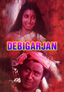 Watch Debigarjan full movie Online - Eros Now