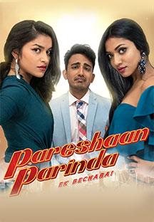 Watch Pareshaan Parinda full movie Online - Eros Now
