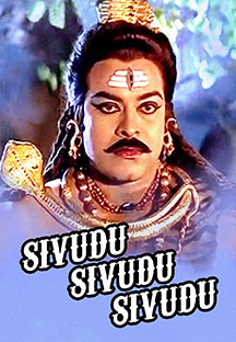 Watch Sivudu Sivudu Sivudu full movie Online - Eros Now