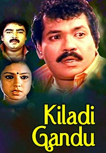 Watch Kiladi Gandu full movie Online - Eros Now