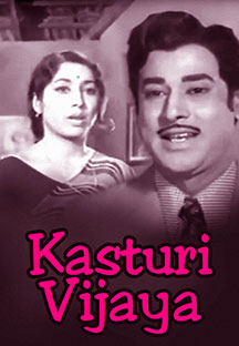 Watch Kasturi Vijaya full movie Online - Eros Now