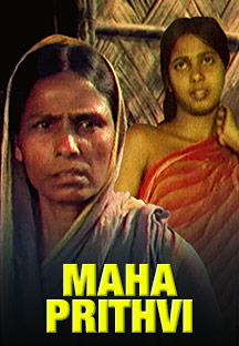 Watch Maha Prithivi full movie Online - Eros Now