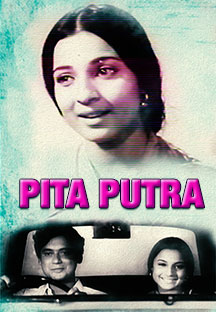 Watch Pita Putra full movie Online - Eros Now