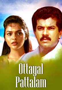 Watch Ottayal Pattalam full movie Online - Eros Now