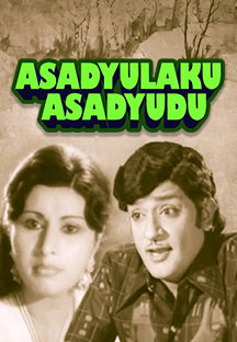 Watch Asadyulaku Asadyudu full movie Online - Eros Now