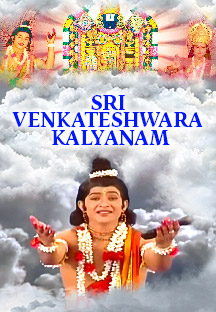 Watch Sri Venkateshwara Kalyanam full movie Online - Eros Now