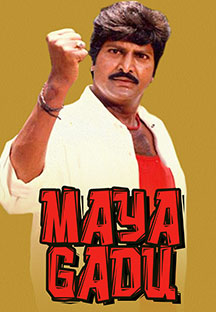 Watch Maya Gadu full movie Online - Eros Now