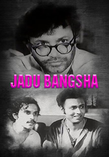 Watch Jadu Bangsha full movie Online - Eros Now