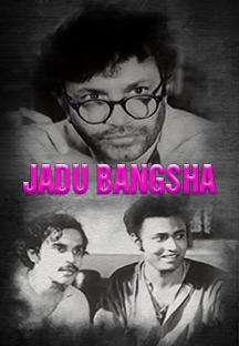 Jadu Bangsha