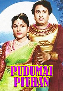 Watch Pudumai Pithan full movie Online - Eros Now