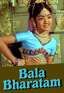Watch Bala Bharatam full movie Online - Eros Now
