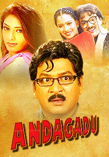 Watch Andagadu full movie Online - Eros Now