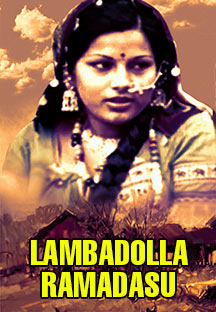 Watch Lambadolla Ramadasu full movie Online - Eros Now