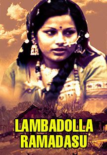 Watch Lambadolla Ramadasu full movie Online - Eros Now