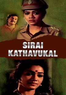 Watch Sirai Kathavukal full movie Online - Eros Now