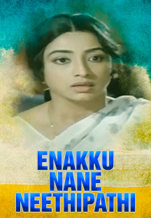 Watch Ennakku Nane Neethipathi full movie Online - Eros Now
