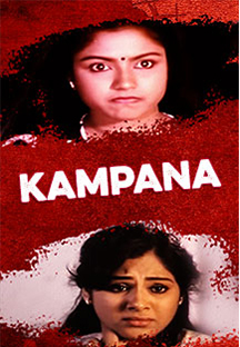 Watch Kampana full movie Online - Eros Now