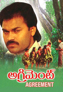 Watch Agreement - Telugu full movie Online - Eros Now