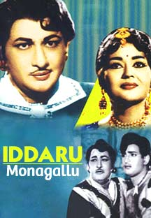 Watch Iddaru Monagallu full movie Online - Eros Now