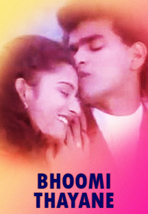 Watch Bhoomi Thayane full movie Online - Eros Now