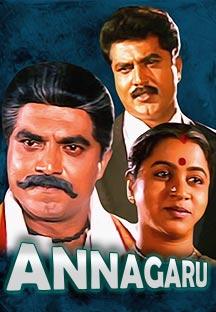 Watch Annagaru full movie Online - Eros Now