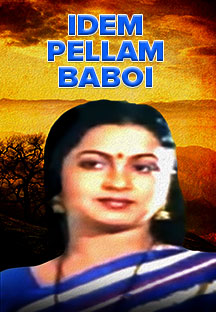 Watch Idem Pellam Baboi full movie Online - Eros Now