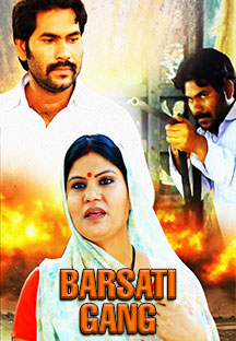 Watch Barsati Gang full movie Online - Eros Now