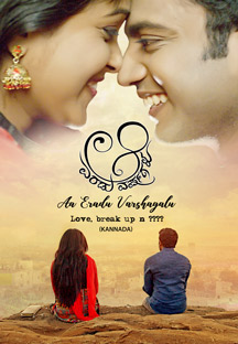 Watch Aa Eradu Varshagalu full movie Online - Eros Now