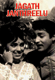 Watch Jagath Jentreelu full movie Online - Eros Now