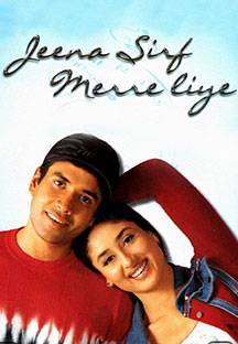 Watch Jeena Sirf Merre Liye full movie Online - Eros Now