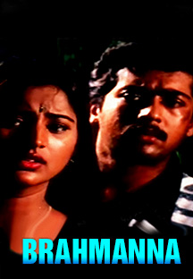 Watch Brahmanna full movie Online - Eros Now