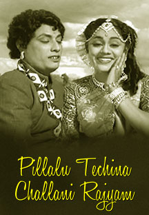 Watch Pillalu Techina Challani Rajyam full movie Online - Eros Now