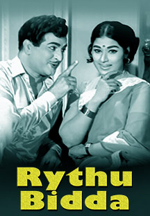 Watch Rythu Bidda full movie Online - Eros Now
