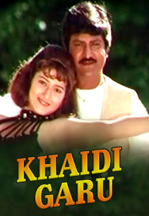 Watch Khaidi Garu full movie Online - Eros Now