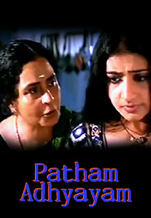 Watch Patham Adhyayam full movie Online - Eros Now