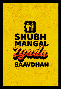 Watch Shubh Mangal Zyada Saavdhan full movie Online - Eros Now
