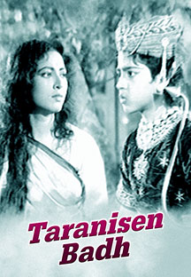 Watch Taranisen Badh full movie Online - Eros Now
