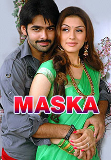 Watch Maska full movie Online - Eros Now