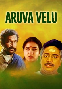 Watch Aruva Velu full movie Online - Eros Now