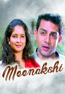 Watch Meenakshi - Kannada full movie Online - Eros Now