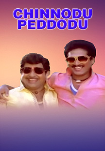 Watch Chinnodu Peddodu full movie Online - Eros Now