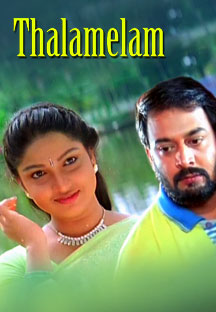 Watch Thalamelam full movie Online - Eros Now
