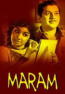 Watch Maram full movie Online - Eros Now